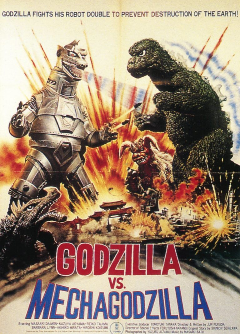 mechagodzilla poster big
